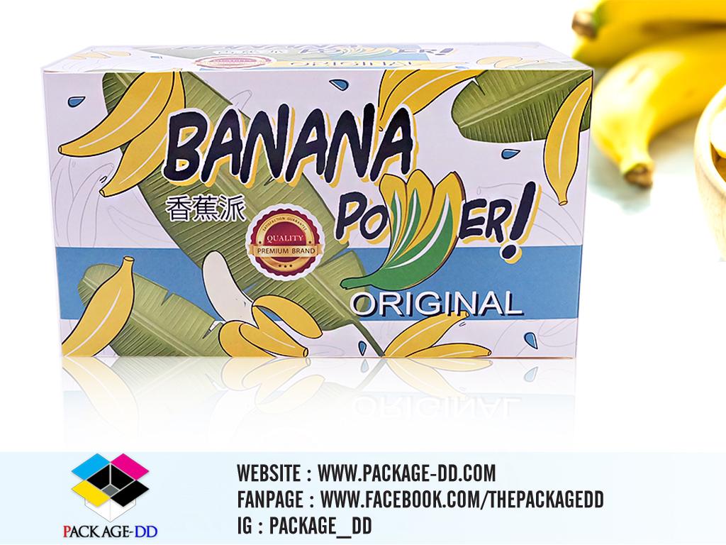 รับผลิตกล่องขนม รับทำกล่องอาหาร -bananapower1