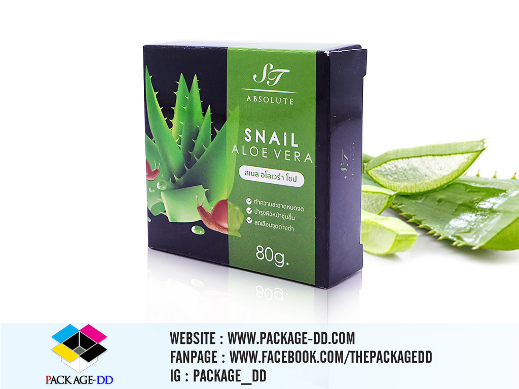 ออกแบบ และ รับผลิตกล่องสบู่ -snallaloevera2