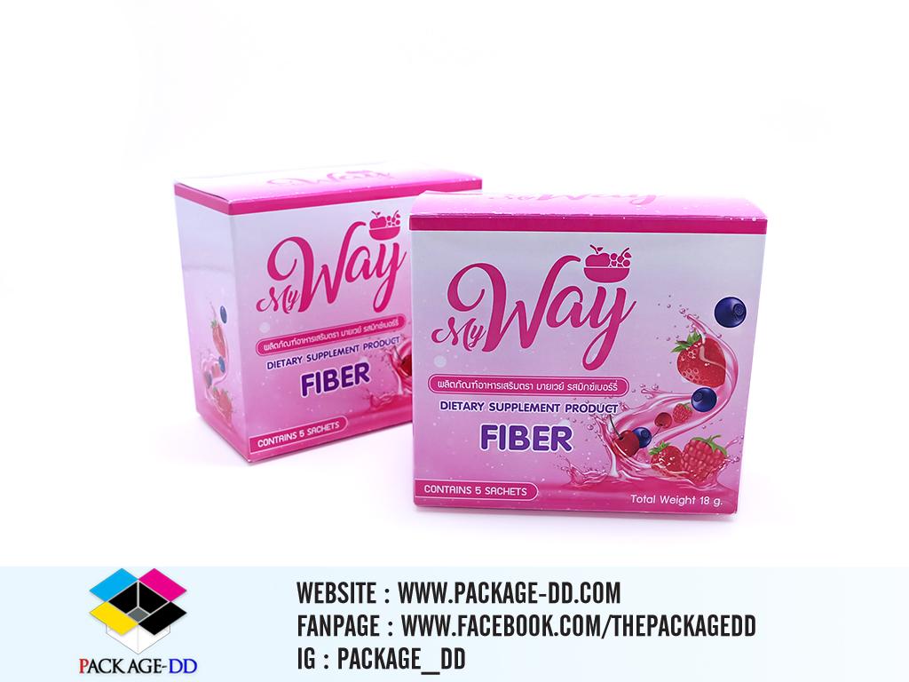 รับผลิตกล่องอาหารเสริม MyWay2