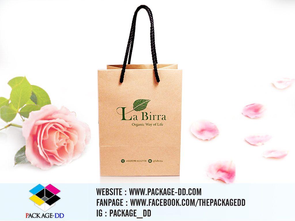รับผลิตถุงกระดาษและถุงใส่สินค้า-Labirra
