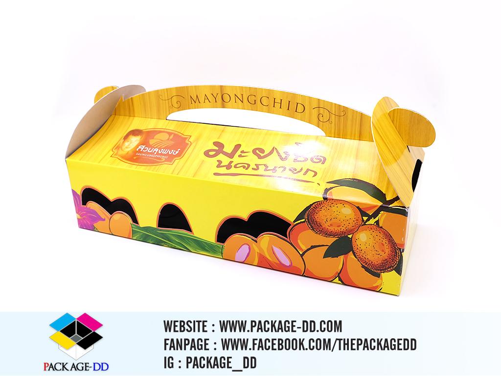 รับผลิตกล่องผลไม้ กล่องผัก ลังผลไม้ กล่องกระดาษใส่ผลไม้อบแห้ง