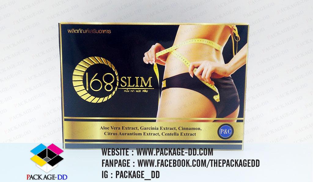 กล่องอาหารเสริม-168slimHead