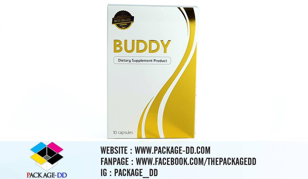 ปั๊มเคทอง-buddy-1