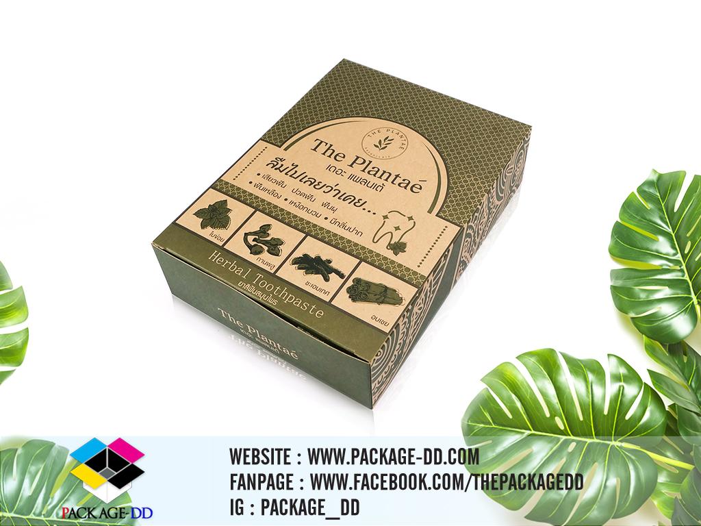 รับผลิตกล่องยาสีฟัน รับผลิตกล่องสินค้าอื่น ThePlantae4