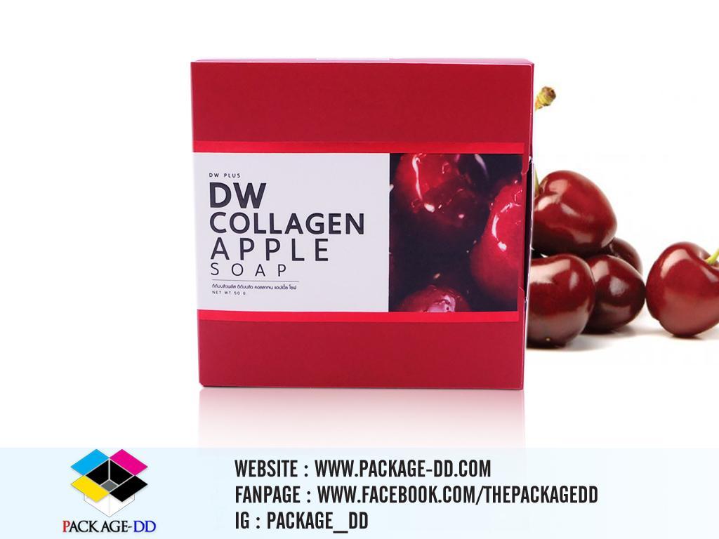 กล่องสบู่ สีแดง