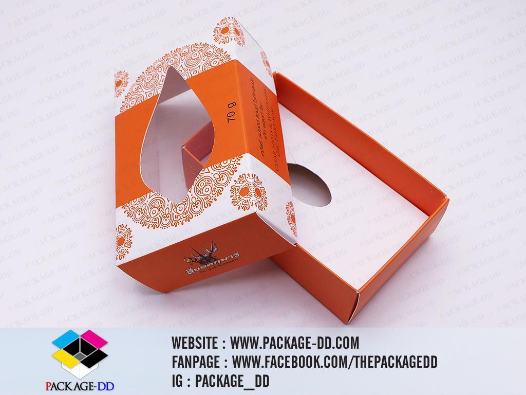 กล่องสบู่สีส้ม