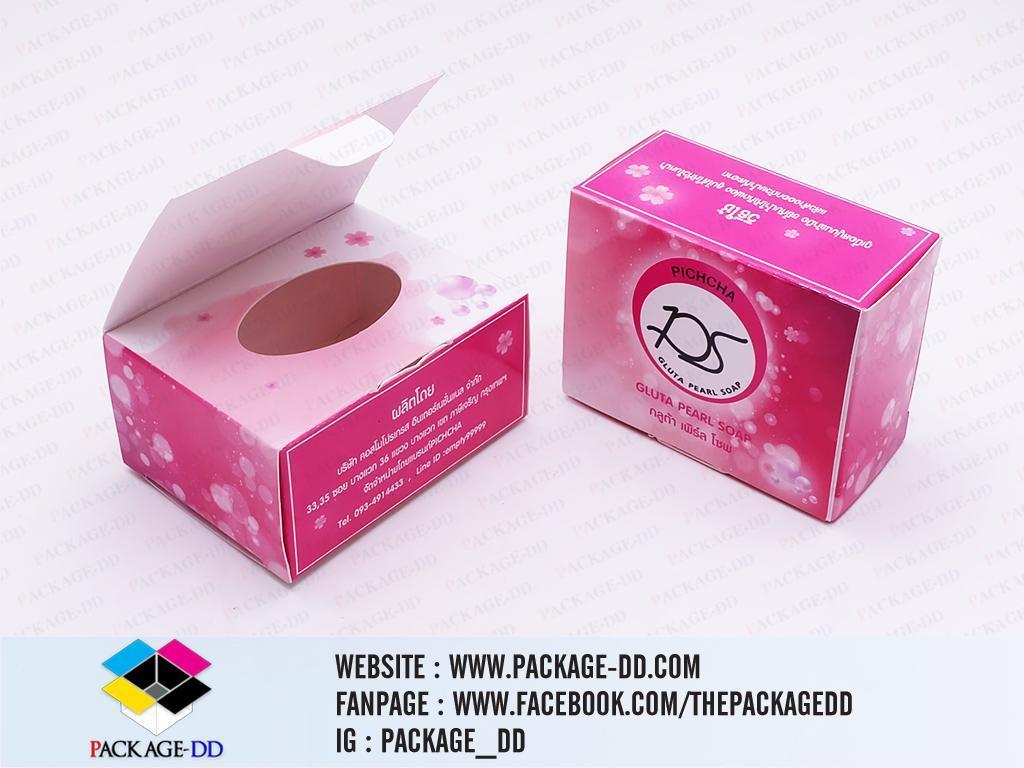6 โทนสีกล่องสบู่สะดุดตา สีชมพู