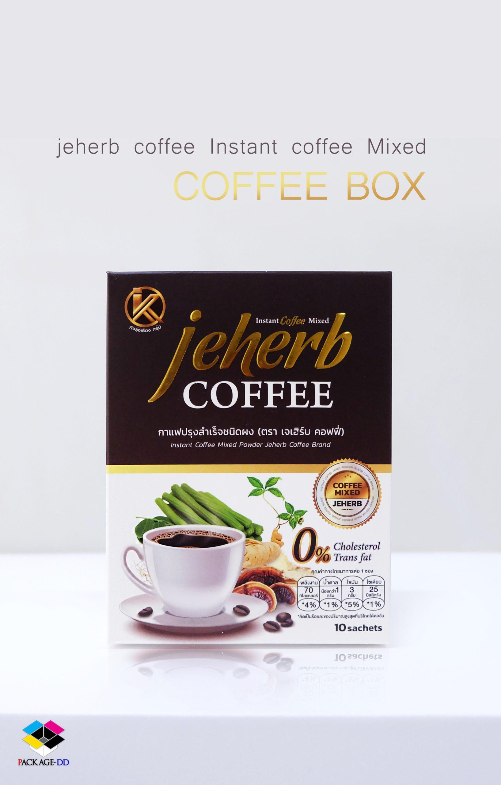 รับผลิตกล่องกาแฟ ซองกาแฟ