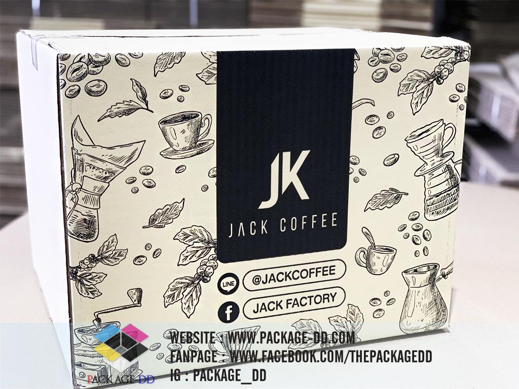 รับผลิตกล่องกาแฟ กล่องลูกฟูก